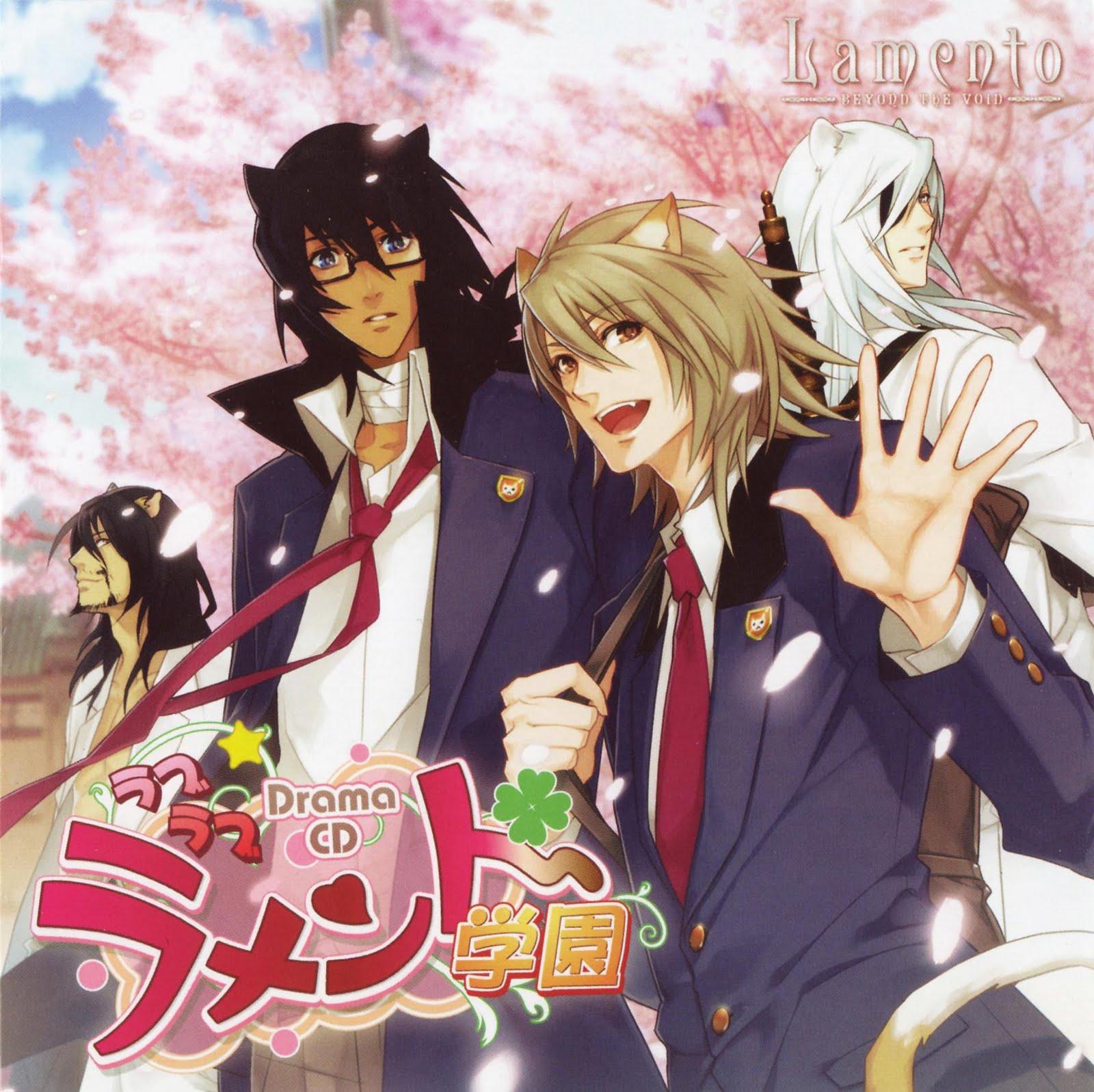 Love Love Lamento Gakuen (Drama CD) | Lamento -Beyond the Void- Wiki