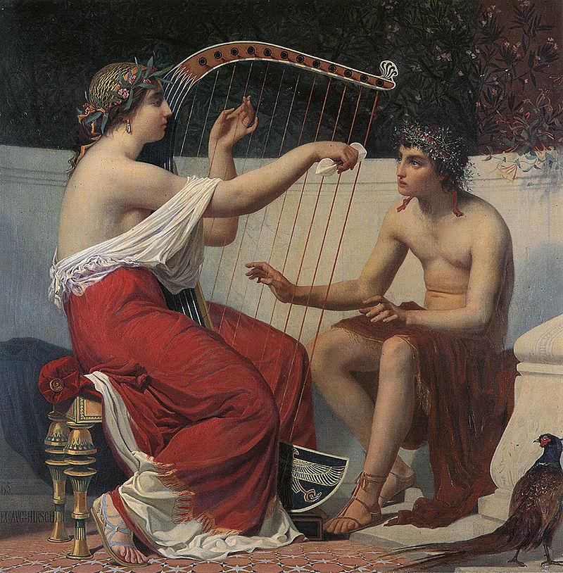 Kreikan Amor