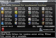 Softwaremenu