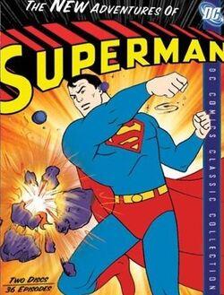 Supermanadventure