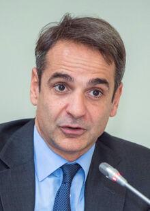 Kyriakos Mitsotakis (cropped)