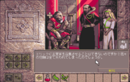 479442-lands-of-lore-the-throne-of-chaos-pc-98-screenshot-first-ingame
