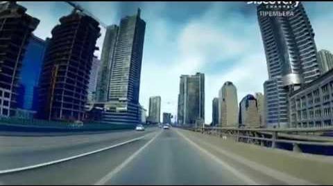 Город наизнанку - Торонто