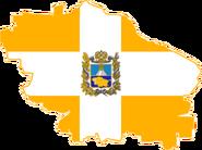 Флажок Р Ставропольского края