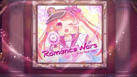 Arcaea Lanota Romance Wars vsキミ戦争 - U-ske (feat. lueur) 【音源】