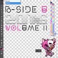 B-SIDE U- 2016 VOL. 2 cover.png