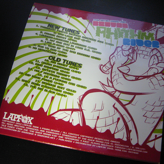 Backside of the physical case