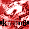 King vicious cover.png