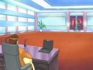 Despacho de Giovanni