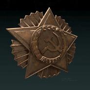 Documents - Soviet Crest