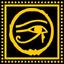 Tomb Raider ToO achievement