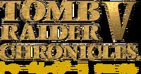 Tomb Raider Chronicles Japan Logo