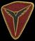 Trinity seal