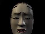 Female Noh Mask