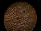 Japanese 2 Sen Coin