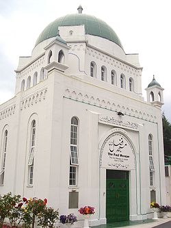 File:Jamestown central mosque.jpg