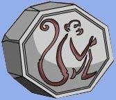 Talisman del Mono