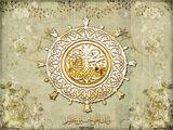 Prophet Muhammad (صلى الله تعالیٰ عليه وعلی آلہ وصحبہ وبارک وسلم)