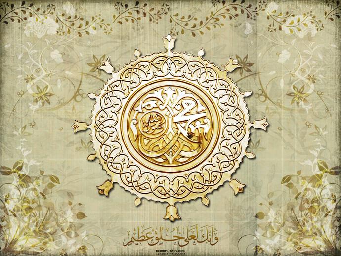 Prophet muhammad pbuh