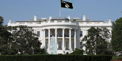 White-house-islam-flag