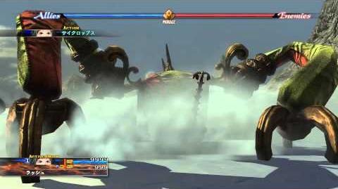 Cyclops (Summon)
