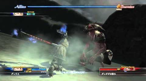 Swordflash