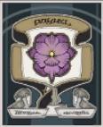 Gilles-barre emblem