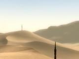 Великое песчаное море