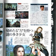Irina in Famitsu magazine (japanese).