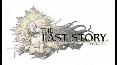 The Last Story Soundtrack - Battle Zill