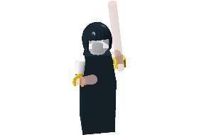 File:Exterminatress.jpg