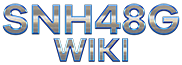 SNH48✮GROUP Wiki