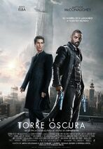 La Torre Oscura película