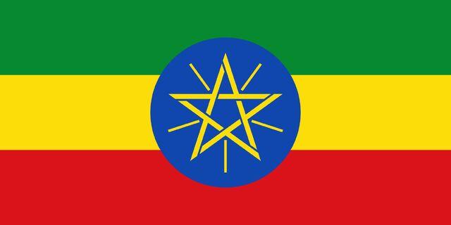 File:Ethiopia.jpg