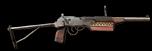 Самодельная винтовка