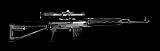 Rifle 1 lvl 20 mod precision
