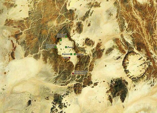 Нубийская долина