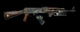 Event gun 20