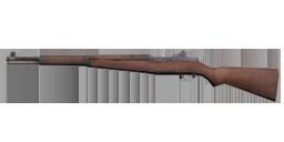 M1 Garand menu icon CoD1