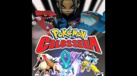 Pokemon Colosseum SoundTrack Main Menu
