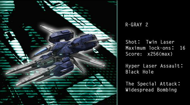File:R-gray2.png