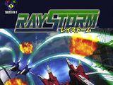 RayStorm
