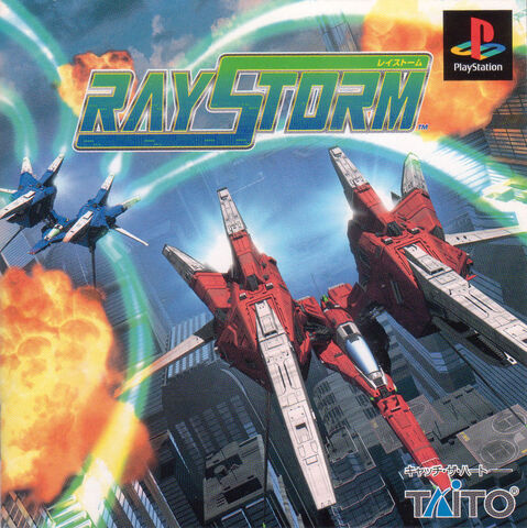 File:Raystorm-psxjp-cover.jpg