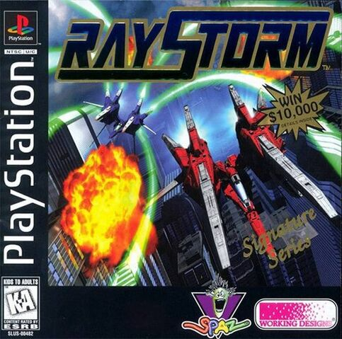 File:Raystorm-psxus-cover.jpg