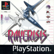 Raycrisis-pal-cover