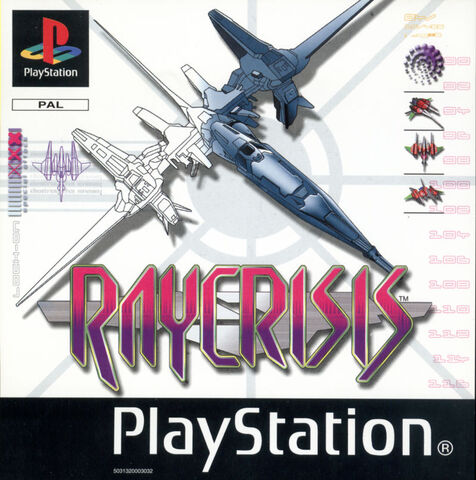 File:Raycrisis-pal-cover.jpg