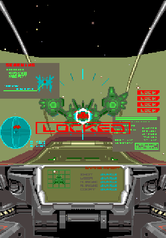 File:X-laycockpit.png