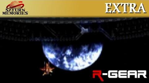R-Gear (RayForce 1.5) HD 1080p