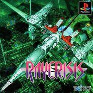 Raycrisis-ntsc-j-cover