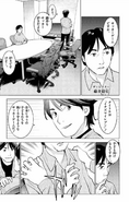 Inazuma Eleven Birth Story 8